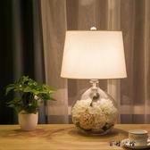 百姓公館 美式創意玻璃臺燈臥室床頭燈