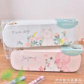 筆袋pu皮革網紅文具盒鉛筆盒女生韓國創意個性搞怪簡約初中生 科炫數位