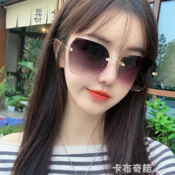 太陽鏡女年新款網紅素顏無框眼鏡女韓版潮人街拍墨鏡大臉顯瘦 卡布奇諾