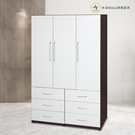 【米朵Miduo】4尺塑鋼三門六抽衣櫥 衣櫃 防水塑鋼家具
