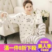 秋冬珊瑚絨睡衣女套裝保暖可愛毛加絨加厚法蘭絨冬天可外穿家居服