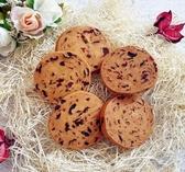 【媚力泊】香草蔓越莓2盒組 手工餅乾 曲奇餅乾 獨立包裝 送禮 零食餅乾 伴手禮 甜點 下午茶 點心