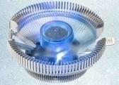 【鼎立資訊】松聖 Segotep 鑫谷 霜凍城堡90 CPU散熱器(藍光)