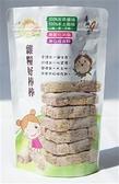 【美佐子MISAKO】中式食材系列-喜願行 雜糧好棒棒 150g