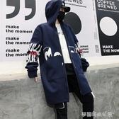 男士外套韓版寬鬆潮流秋冬季新款中長款風衣青少年帥氣夾克大衣男 夢露時尚女裝