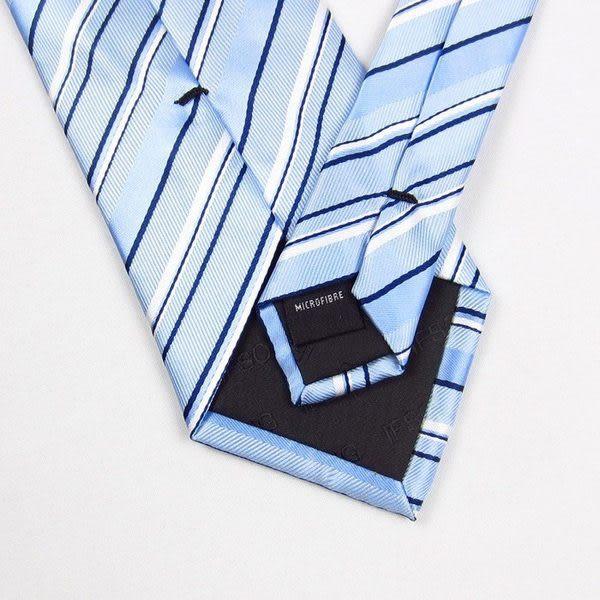 8CM經典條紋領帶