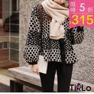 針織外套-Tirlo-幾何圖案燈籠袖開襟...
