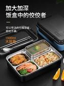 304不銹鋼飯盒便當盒保溫學生餐盒分格1人分隔型上班族便攜套裝 韓國時尚週