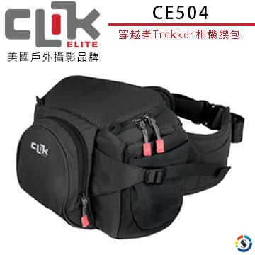 ★百諾展示中心★CLIK ELITE CE504 美國戶外攝影品牌 穿越者Trekker相機腰包(黑色/灰色)
