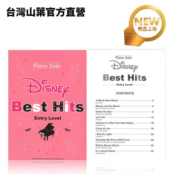 Yamaha 迪士尼鋼琴獨奏暢銷曲入門版(初級) 日本進口 官方獨賣樂譜