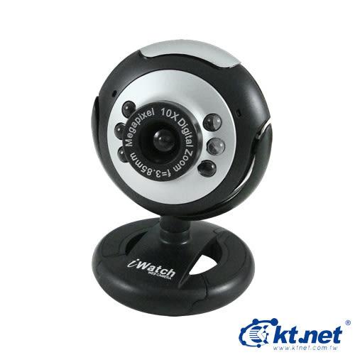 【KTNET】 iWatch 5000萬  網路攝影機 6LED燈 線控調光