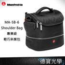 Manfrotto 曼富圖 MB MA-SB-6 Shoulder Bag VI 正成公司貨 專業級輕巧斜肩包 德寶光學 24期0利率