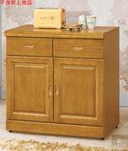 《凱耀家居》愛其華2.7尺碗櫥櫃(下座)116-757-1