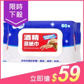 奈森克林 酒精濕紙巾(60張入)【小三美日】附掀蓋 ※禁空運 $69