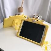 卡通ipad air2保護套Pro平板5硅膠mini4殼10.2/3套【雲木雜貨】