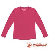 【wildland 荒野】中童 Highest彈性圓領保暖衣『桃紅』H2660 戶外 休閒 運動 冬季 保暖 禦寒 內著