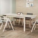 【森可家居】艾朵拉洗白實木拉合餐桌 9JX212-3 木紋質感
