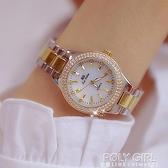 新款韓版BS女士手錶爆款簡約鉆石高檔手練錶時尚潮流防水女錶 poly girl
