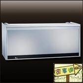 [家事達] JT-3809Q 喜特麗 全平面懸掛式烘碗機 90公分  特價