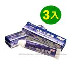 【長庚生技】真原泥牙膏 x3條(120g/條)