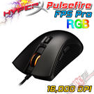 [ PC PARTY ] 金士頓 KINGSTON HyperX Pulsefire FPS Pro RGB 滑鼠