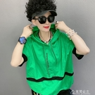 連帽T恤歐洲站夏季純棉連帽拼色短袖女大碼寬鬆個性百搭休閒時尚T恤 快速出貨