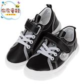 《布布童鞋》帥氣炫銀黑色皮質兒童休閒鞋(16~21公分) [ R9T381D ]