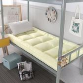 加厚10cm軟床墊學生宿舍單人床0.9m寢室上下鋪床褥子1米1.2m1.5米·liv【快速出貨】
