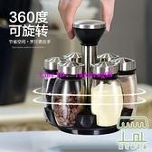 旋轉調料盒調味罐廚房收納鹽罐佐料玻璃密封罐【樹可雜貨鋪】