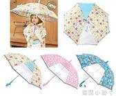 兒童雨傘直桿韓國卡通貓頭鷹晴男女寶寶傘幼兒園小孩傘學生傘 igo蘿莉小腳ㄚ