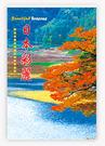 2019日本進口膠片月曆~18SG501日本彩麗*13張-雙月曆~天堂鳥月曆