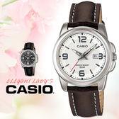 ➤下殺價➤CASIO 手錶專賣店 卡西歐  LTP-1314L-7A  女錶 指針數字表 皮革錶帶 防水 50米 日期