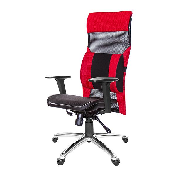 GXG 高背電腦椅 (鋁合金腳/2D扶手/大腰枕) 型號170 LUA2