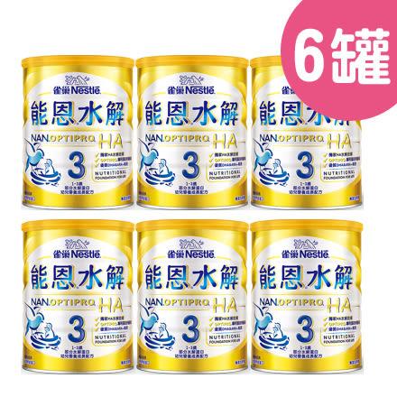 【箱購6罐】雀巢 能恩HA3水解蛋白幼兒營養成長配方奶粉1-3歲(800g)【佳兒園婦幼館】