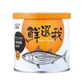 【台鹽(台塩)生技 tybio】鮮選我 - 鰹魚鹽麴風味料 (100g)
