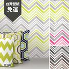 波紋型 人字型 幾何 台灣壁紙 2656,2657,2658