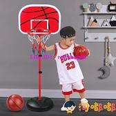 兒童籃球架可升降室內投籃框球框家用玩具男孩【淘嘟嘟】