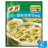 康寶濃湯自然原味銀魚海帶芽37g*2*6【愛買】