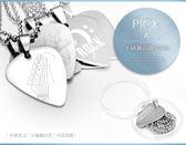 【小麥老師樂器館】不鏽鋼PICK綴飾 撥片 PICK 彈片 項鍊 【A388】 GT-106 吉他 烏克麗麗