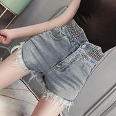 短褲 泫雅牛仔短褲女夏款新款韓版高腰寬鬆釘珠毛邊熱褲闊腿褲子潮 街頭
