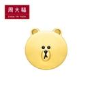 品牌:周大福 系列:LINE FRIENDS 模號:123420 K金重:約0.03兩 *單個販售