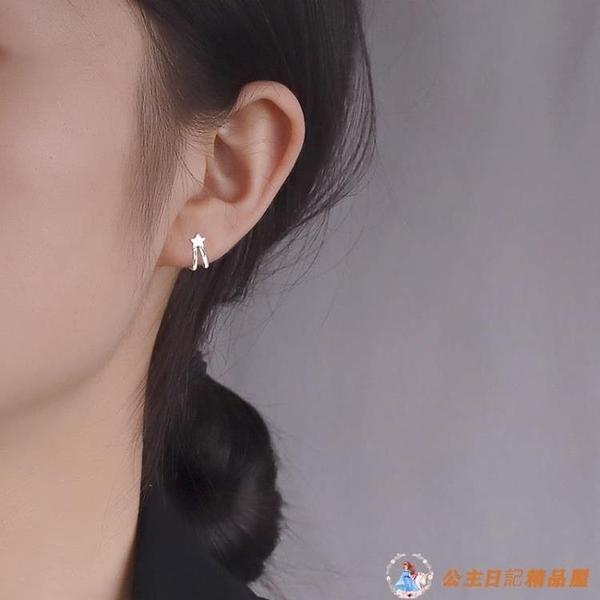 買1送1 星星耳夾無耳洞女耳骨夾耳環耳釘耳飾耳掛【公主日記】