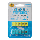 【奇奇文具】東文TOWO S-100 13mm 笑臉系列 好好夾/滑滑夾(1卡10個)