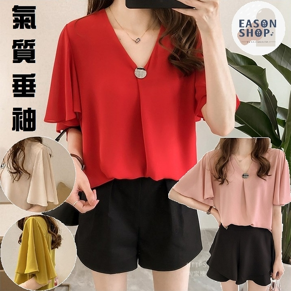 EASON SHOP(GU9996)韓版簡約純色短版鈕釦裝飾大V領花邊袖短袖雪紡襯衫女上衣服寬鬆顯瘦內搭衫薄款