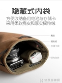 單反相機包鏡頭袋收納包男女攝影包復古便攜sony微單數碼相機套  快意購物網