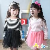 Azio女童 洋裝  網紗條紋長袖洋裝(共2色) Azio Kids 美國派 童裝