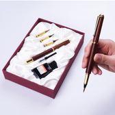 便攜鋼筆式毛筆成人多功能自動吸墨初學者套裝書法抄經狼毫自來水軟筆中國風 初見