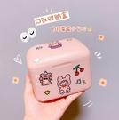 口紅收納盒 少女心口紅盒 防塵帶蓋 放口紅的收納盒 小可愛多功能化妝品收納盒