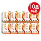 專品藥局 喜樂纖30顆*10盒 (實體店面附發票,公司貨)