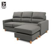 ♥多瓦娜 赫馬現代簡約L型沙發/ 三色-2621 均一價7988